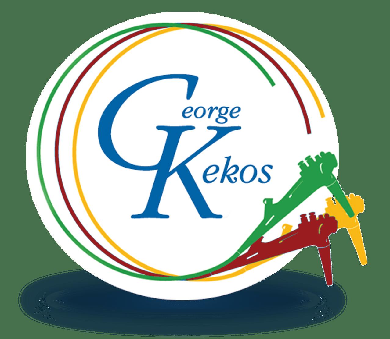 Γεώργιος Π. Κέκος